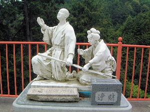 お里沢市の像 壷阪寺