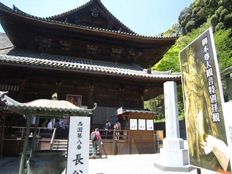 長谷寺十一面観音の特別拝観