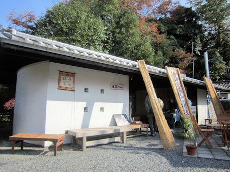 正暦寺の休憩所