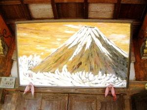 富士山の絵馬