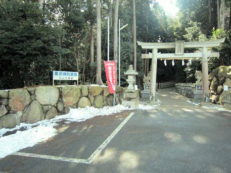 笠山荒神の車祈祷駐車場