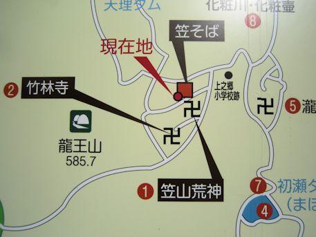 笠山荒神社の周辺地図