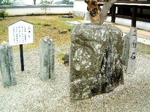橘寺の二面石