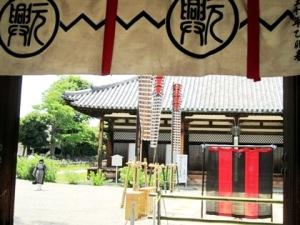 元興寺 奈良観光