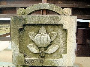 橘紋 橘寺の寺紋