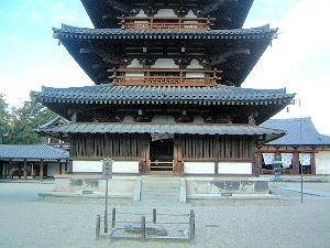 法隆寺五重塔 世界遺産