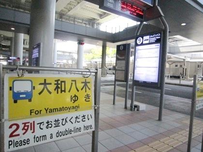 リムジンバス乗り場 関西空港