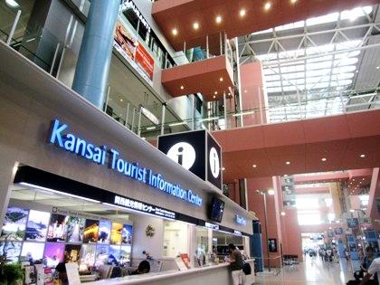 関西観光案内所 関西空港 KIX