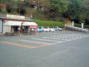 安倍文殊院の駐車場
