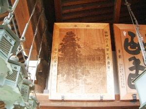 東大寺二月堂の絵馬