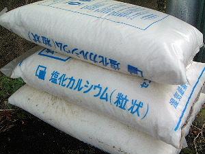 凍結防止剤 塩化カルシウム