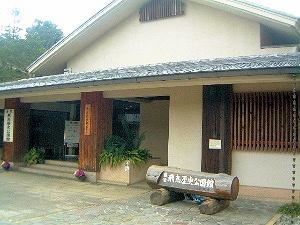 国営飛鳥歴史公園館 高松塚古墳