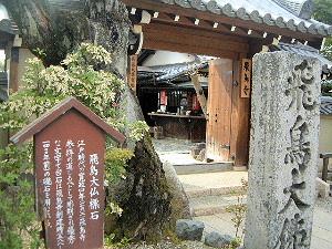 飛鳥寺の馬酔木