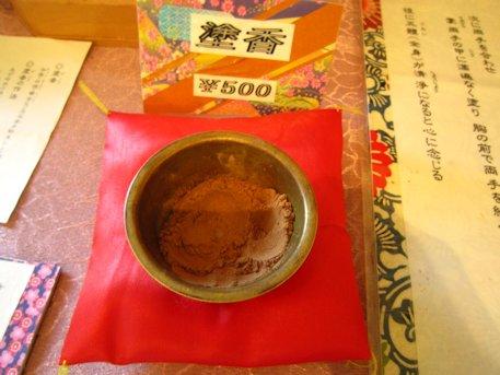 長谷寺の塗香