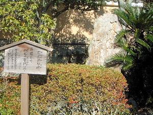松尾芭蕉の句碑 唐招提寺