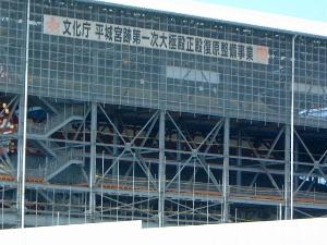 文化庁平城宮跡第一次大極殿正殿復元整備事業