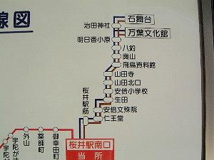 バス路線図 ルート案内