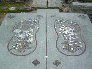 仏足石 京都の智積院