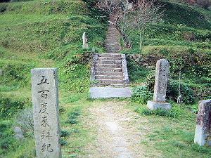 仏隆寺の石段