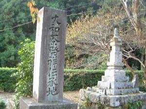 大和茶発祥の地 仏隆寺
