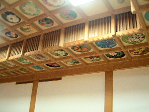 往生院の天井画