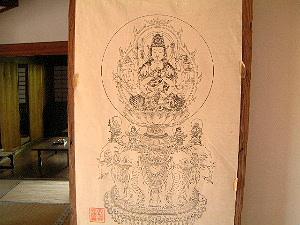 長岳寺庫裏の仏画