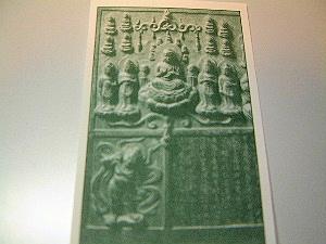 銅板法華説相図 国宝