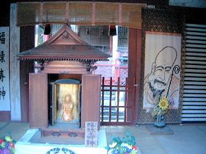 福禄寿神 談山神社
