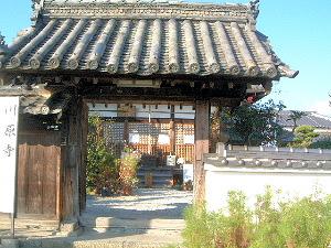 弘福寺 川原寺跡