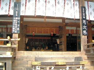 大神神社拝殿 月次祭