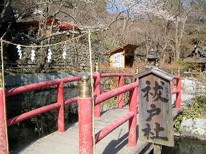 祓戸社 談山神社