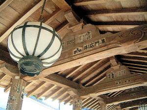 長谷型灯籠 奈良県の長谷寺