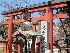 氷室神社 奈良
