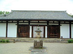 本堂 新薬師寺