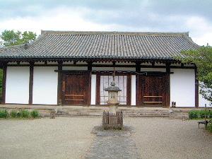新薬師寺の本堂 国宝
