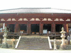 當麻寺の本堂