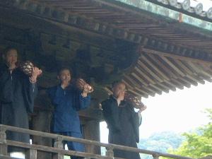 長谷寺の法螺貝
