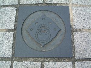 今井町のマーク