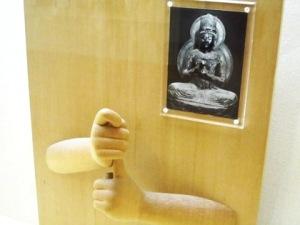 智拳印 印を結ぶ仏像
