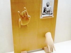 降魔印 印を結ぶ仏像