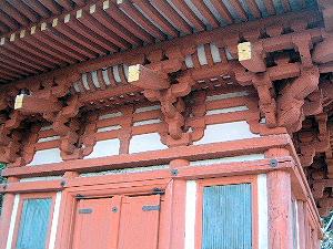 浄瑠璃寺三重塔 薬師如来像