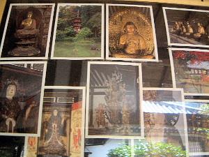 浄瑠璃寺の仏像 吉祥天女像