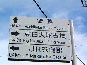 jr-makimuku-direction.jpg