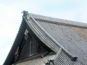 浄照寺 本堂の屋根瓦