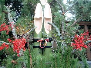 門松の写真