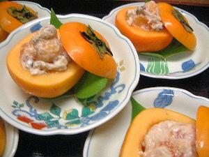 柿の白和え 柿釜料理