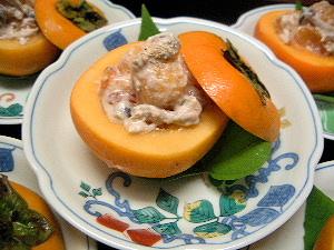 柿釜料理 柿と胡麻の白和え