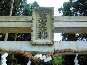 kasayama-letter.jpg