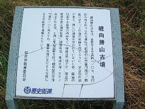 katsuyama-guide.jpg