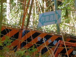 キトラ古墳 作業通路